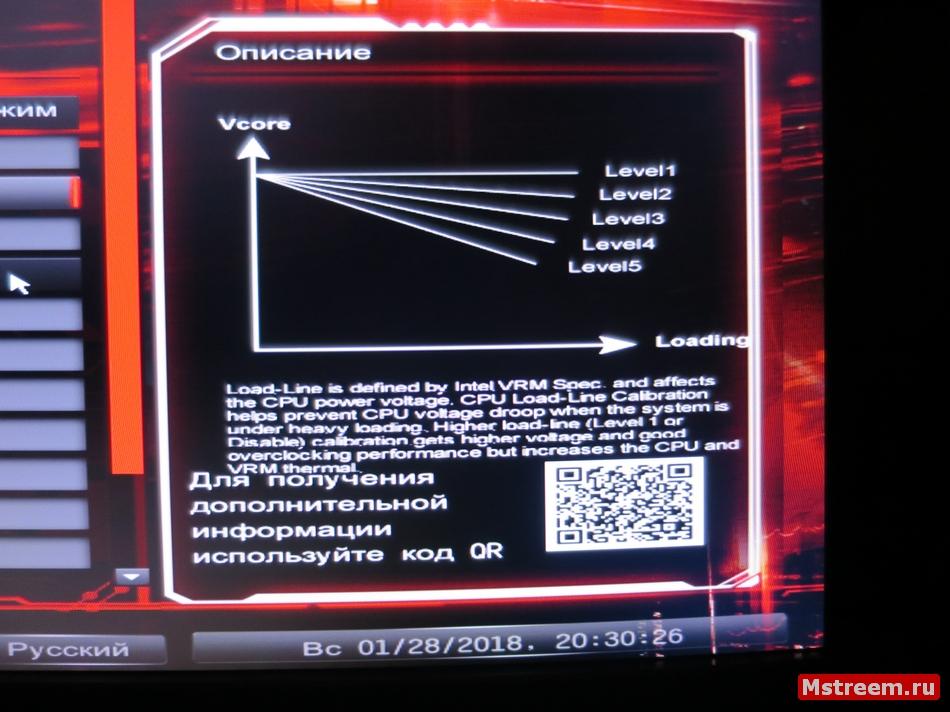 5 Уровней калибровки цепей питания процессора. ASRock Fatal1ty Z370 Gaming K6