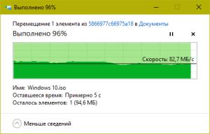 Чтение данных с USB диска. Роутер Keenetic Giga KN-1010