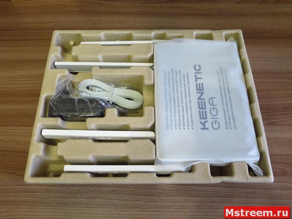 Комплект поставки роутера Keenetic Giga KN-1010