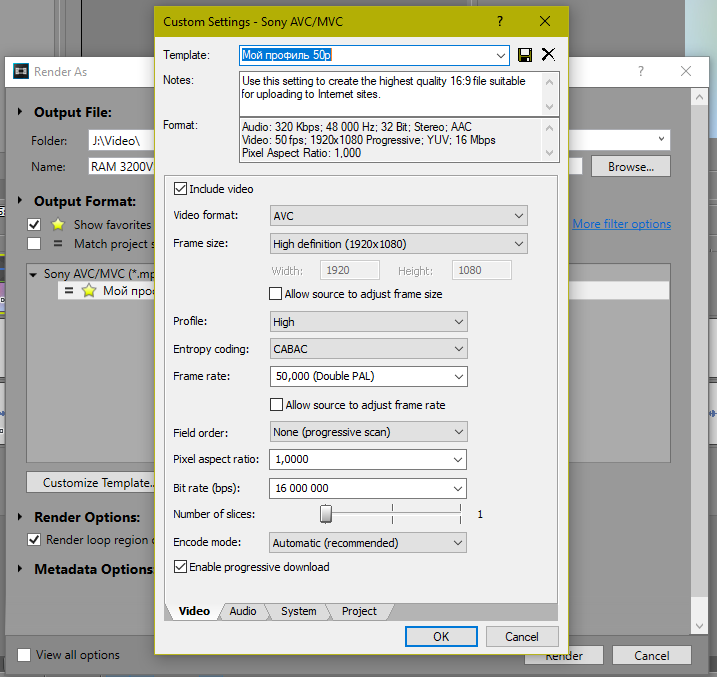 Монтаж в Vegas Pro 13. Оперативная память 2133 МГц vs 3200 МГц