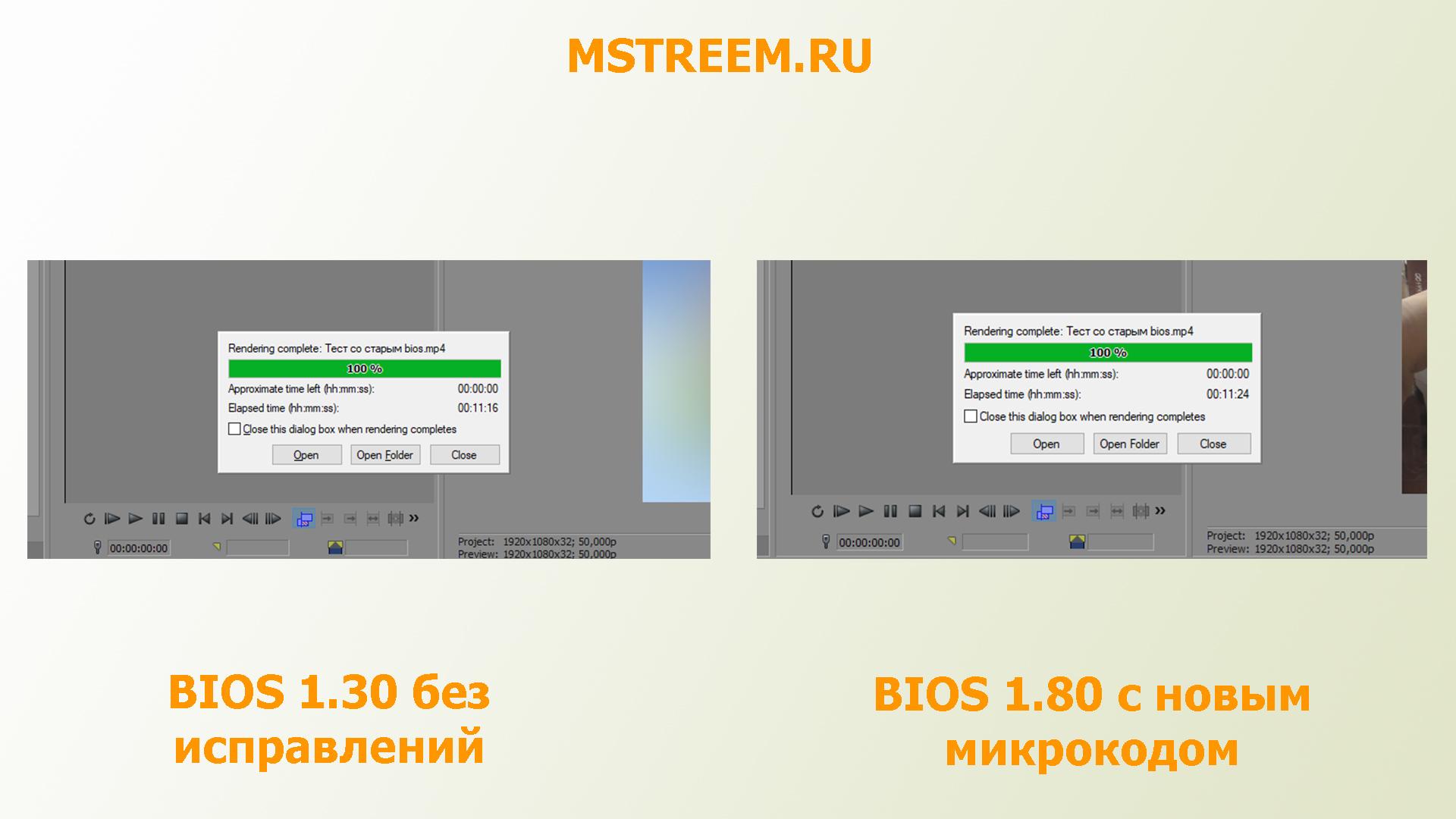 Тест производительности при монтаже видео новый микрокод процессора Intel. Spectre и Meltdown