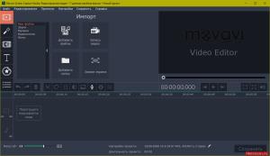Видеоредактор в Movavi Screen Capture Studio