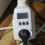 Энергопотребление Inno3D GTX 1070ti iChill X3 под нагрузкой