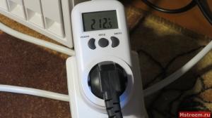 Энергопотребление GTX 1060 под нагрузкой