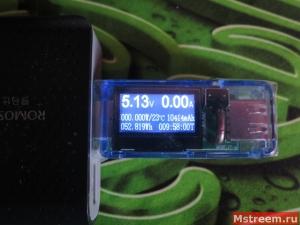 Замеры ёмкости внешнего аккумулятора Romoss Sense 15 при нагрузке в 1А