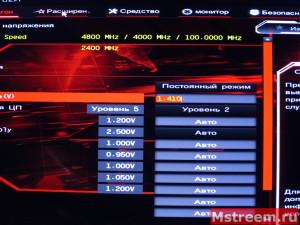 Разгон процессора на материнской платы ASRock Fatal1ty Z370 Gaming-ITX/ac