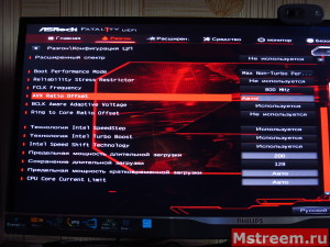 AVX Ratio Offset на материнской платы ASRock Fatal1ty Z370 Gaming-ITX/ac