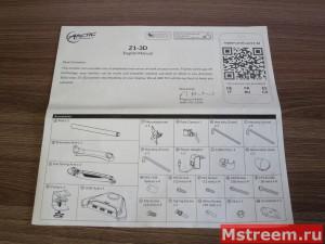 Инструкция по сборке кронштейна Arctic Z1-3D