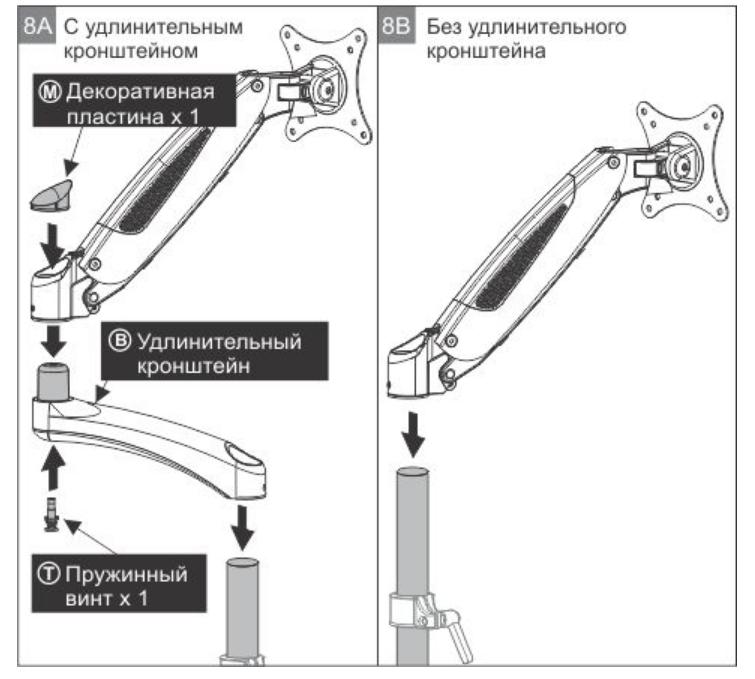Сборка кронштейна для монитора Arctic Z1-3D