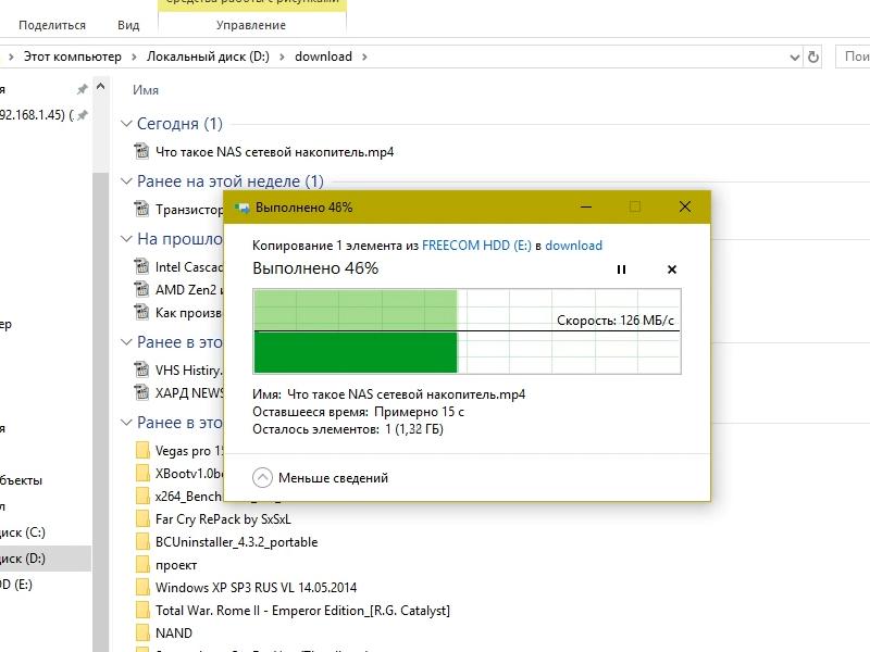 Линейная скорость чтения и записи данных. Внешний жёсткий диск Freecom mHDD SLIM