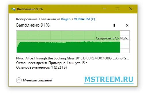 Запись большого файла Verbatim V3 Max