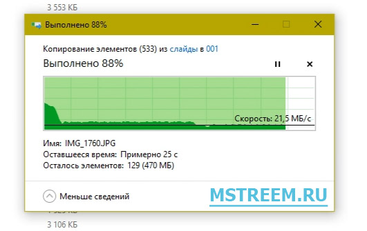 Скорость записи на флешку Verbatim V3 Max