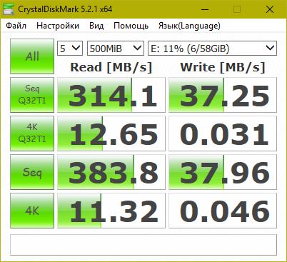 Производительность USB Флешки Verbatim V3 Max (CrystalDiskMark)
