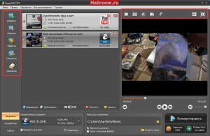 Видеоконвертер ВидеоМастер. Главное окно