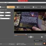 Видеоконвертер ВидеоМастер. Полезные эффекты для видео роликов