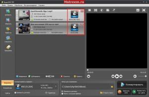 Видеоконвертер ВидеоМастер. Вывод видео сразу с несколькими форматами
