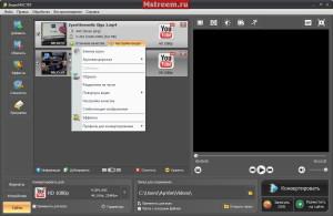 Видеоконвертер ВидеоМастер. Редактирование звука и аудио дорожек