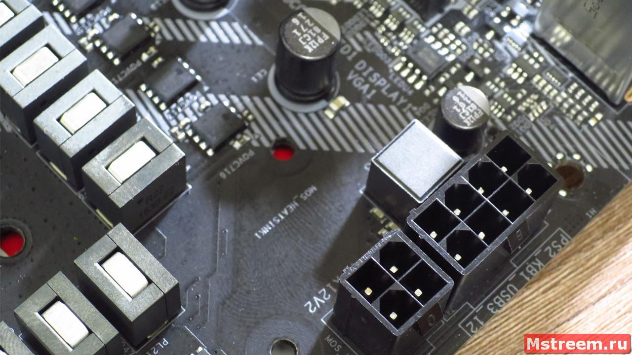 Питание процессора на материнской плате ASRock Z390 Extreme 4