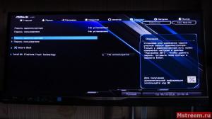 UEFI на материнской плате ASRock Z390 Extreme 4
