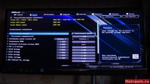 Разгон процессора Intel на материнской плате ASRock Z390 Extreme 4