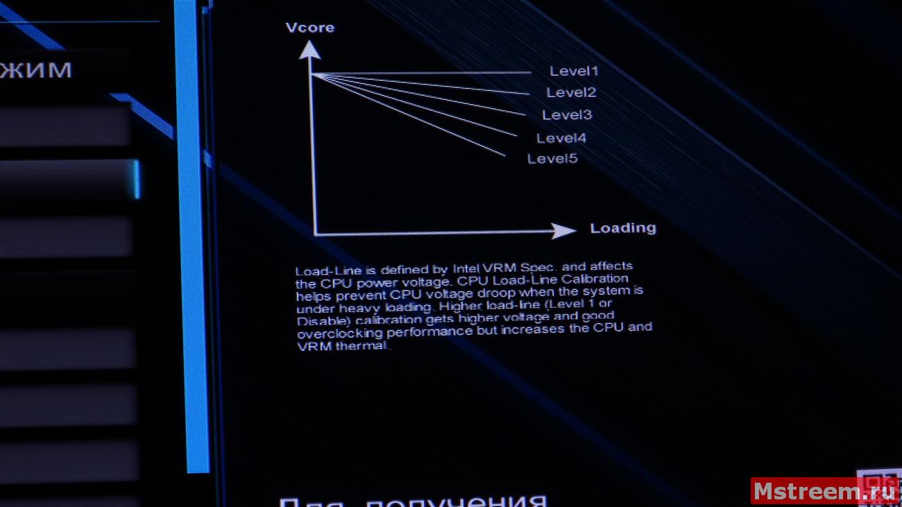Логика работы калибровки напряжения процессора на материнской плате ASRock Z390 Extreme 4