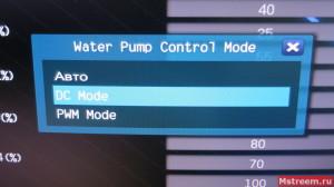 Настройка вентиляторов системы охлаждения на материнской плате ASRock Z390 Extreme 4