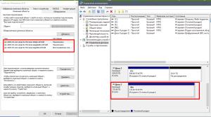 Подключение диска к Windows через ISCI инициатор. NAS хранилище QNAP TS-451
