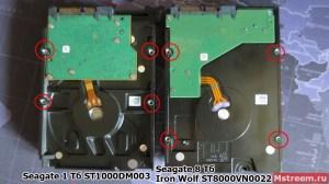 Установочные отверстия Seagate Iron Wolf 8 ТБ ST8000VN0022