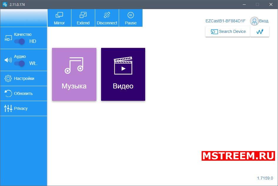 EZCast беспроводной дисплей по Wi-Fi (компьютер и телевизор)