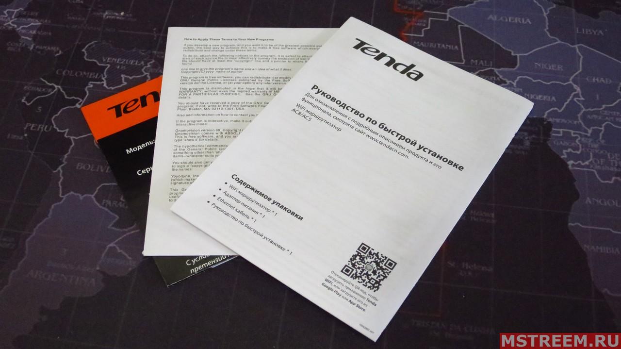 Руководство по быстрой установке роутера Tenda AC8