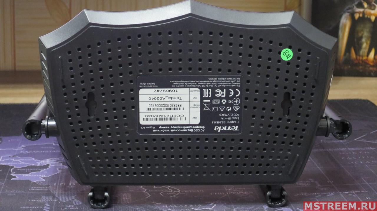 Обзор Wi-Fi роутера Tenda AC8