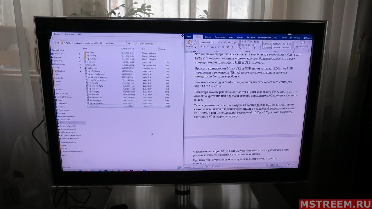 Беспроводной экран: Передача изображения по Wi-Fi через EZCast Band 1