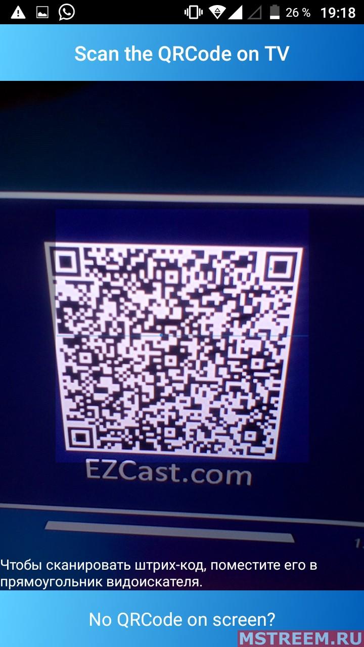 Подключение смартфона к телевизору, через медиаплеер EZCast Band 1