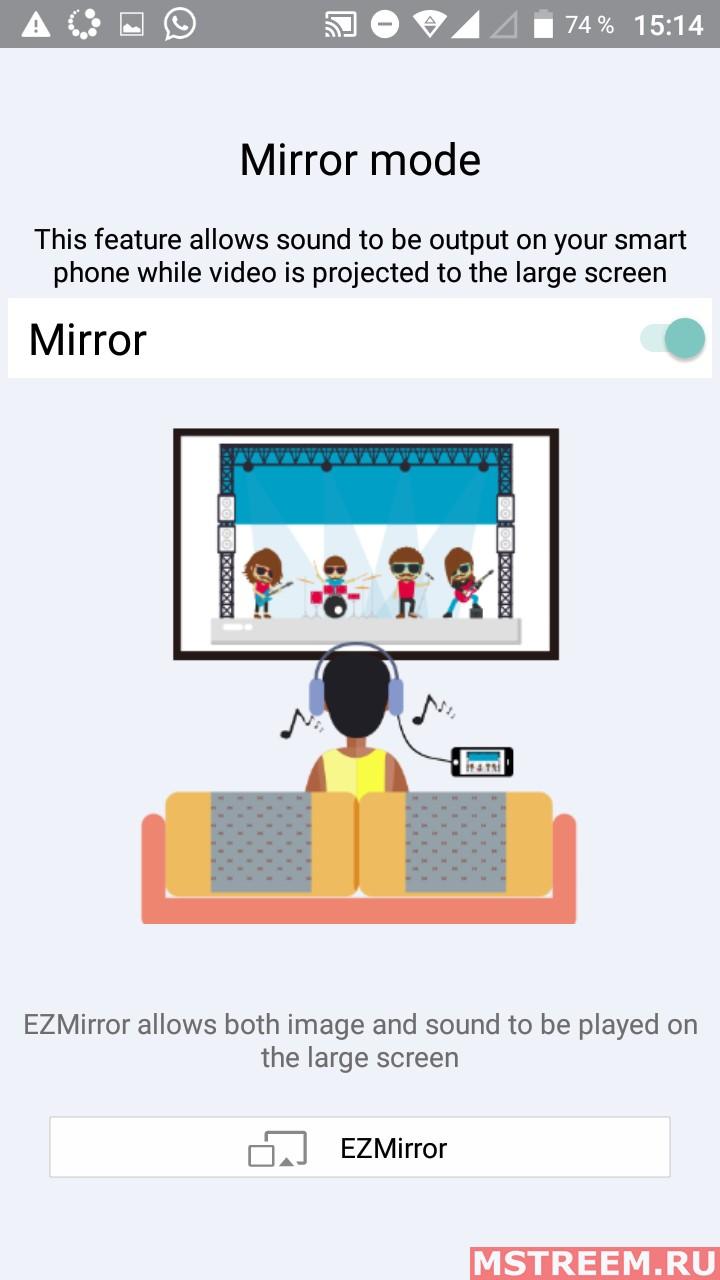 Беспроводной дисплей – режим зеркалирования экрана через EZCast Band 1