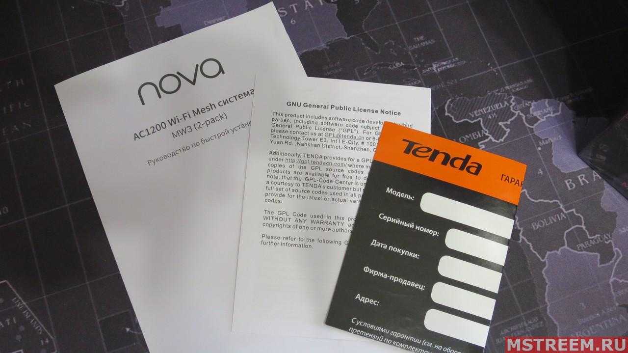 Как усилить Wi-Fi сигнал? Tenda MW3 (Tenda Nova)
