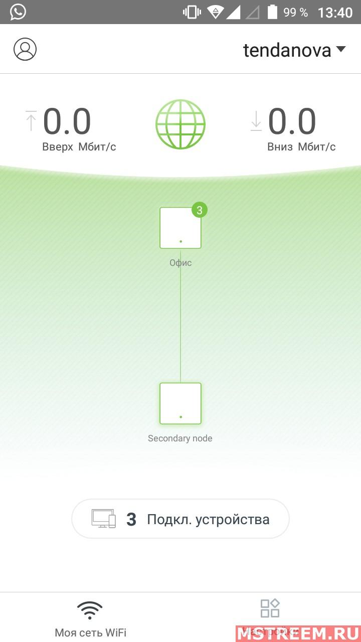 Настройка Wi-Fi Mesh системы Tenda MW3 (Tenda Nova)