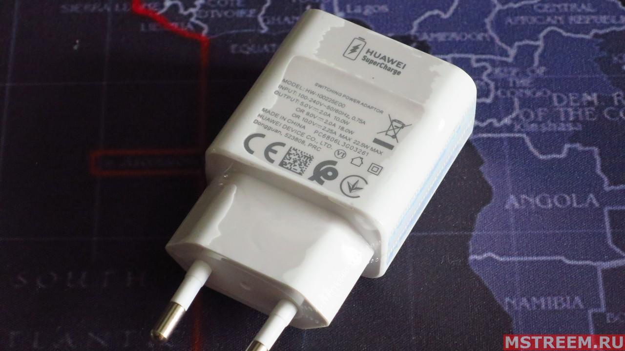 Зарядное устройство Huawei SuperCharge с функцией быстрой зарядки