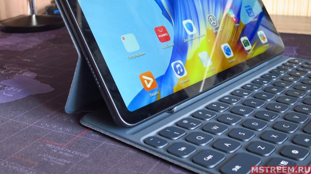Клавиатура-чехол для планшета Honor Pad V6
