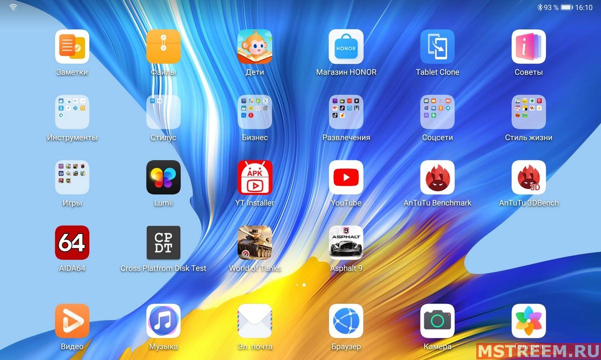 Интерфейс Magic UI: Планшет Honor Pad V6