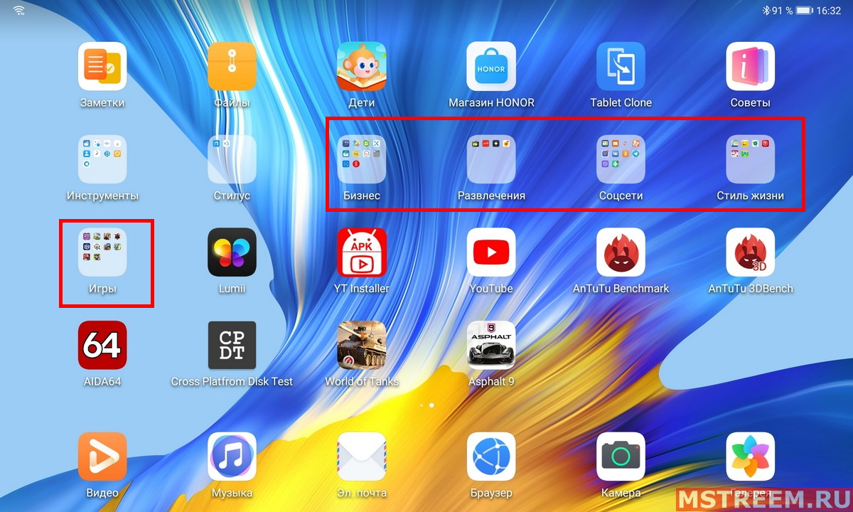 Рабочий стол в Magic UI: Планшет Honor Pad V6