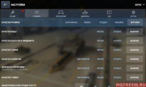 Игра World Of Tanks на планшете Honor Pad V6