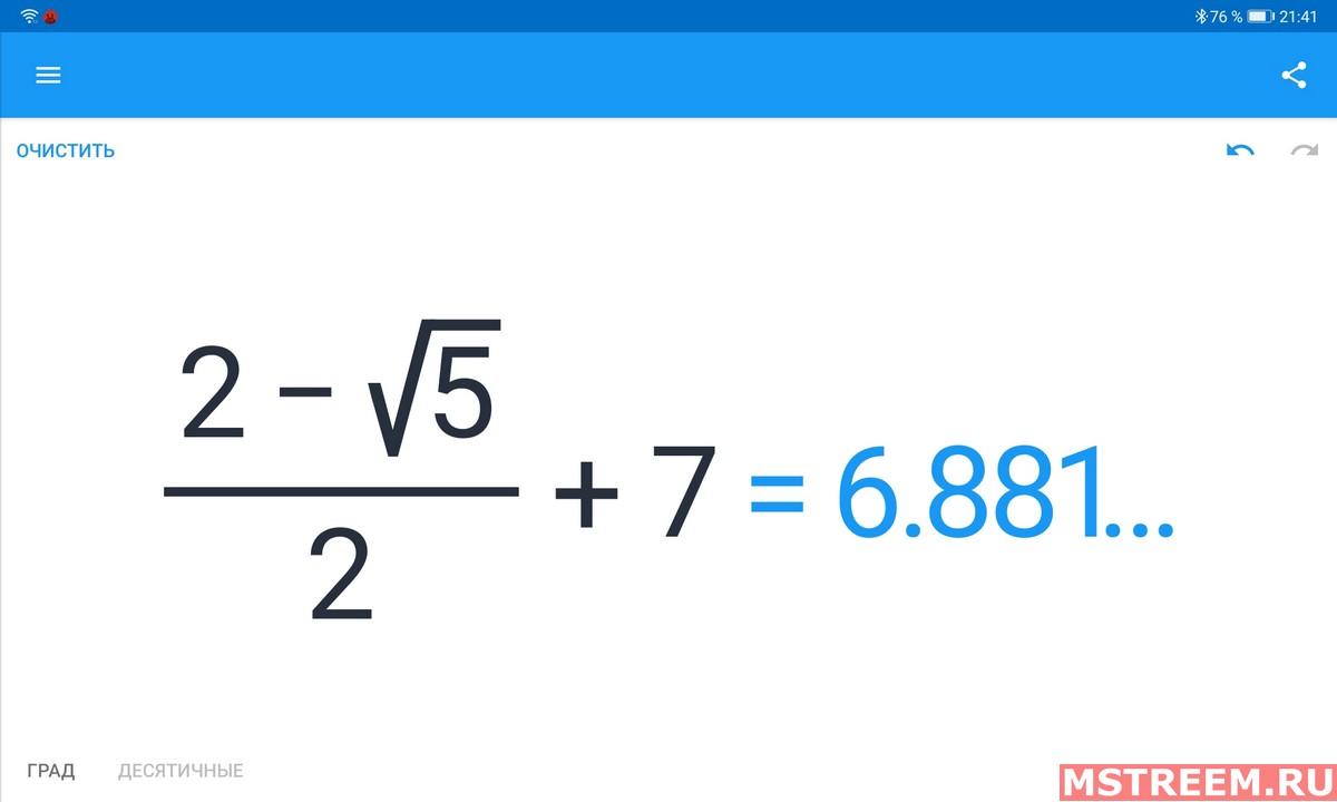 Работа с математическими формулами при помощи стилуса: Планшет Honor Pad V6