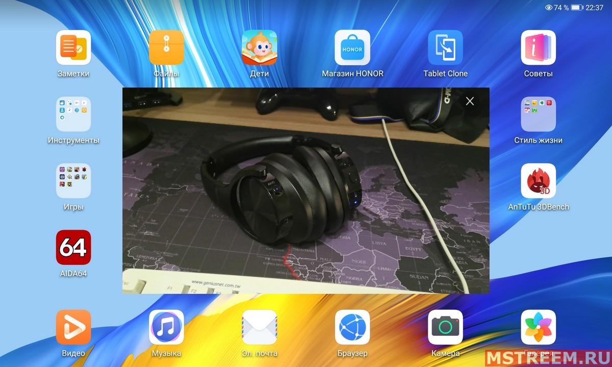 Воспроизведение видео в режиме «картинка в картинке» в приложении Huawei Файлы