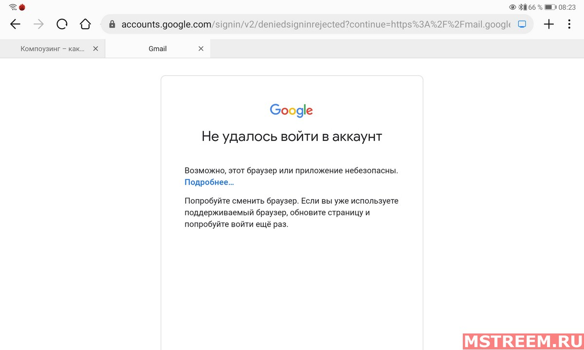 Браузер Huawei/Honor и сервисы Google