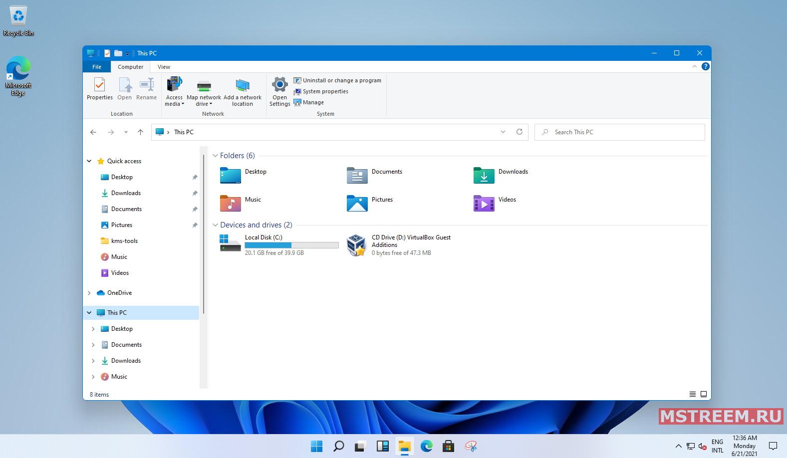 Проводник операционной системы Windows 11