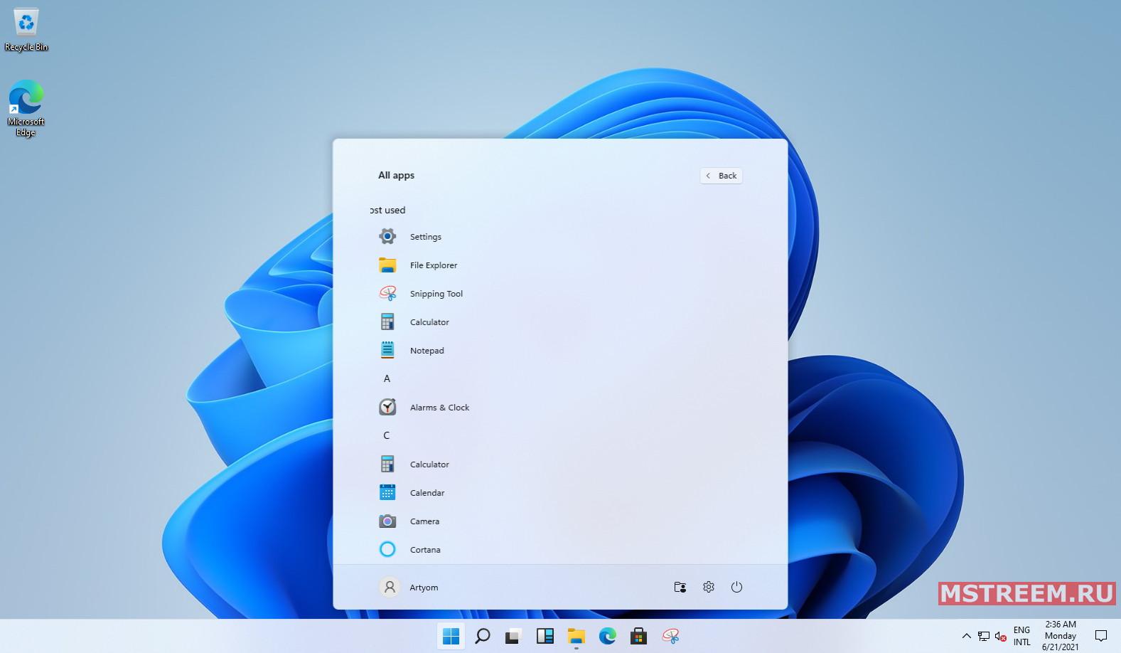 Новое меню пуск Windows 11