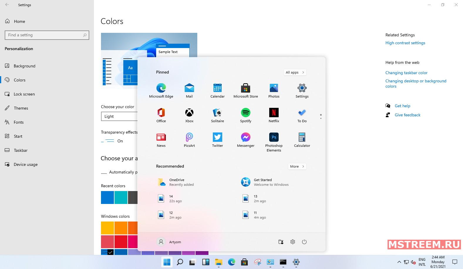 Включение прозрачности в Windows 11