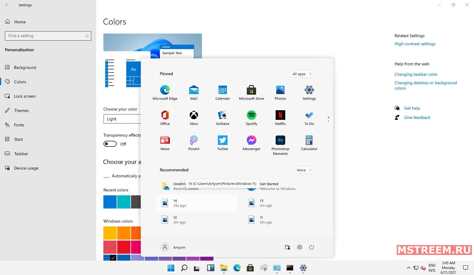 Выключение прозрачности в Windows 11