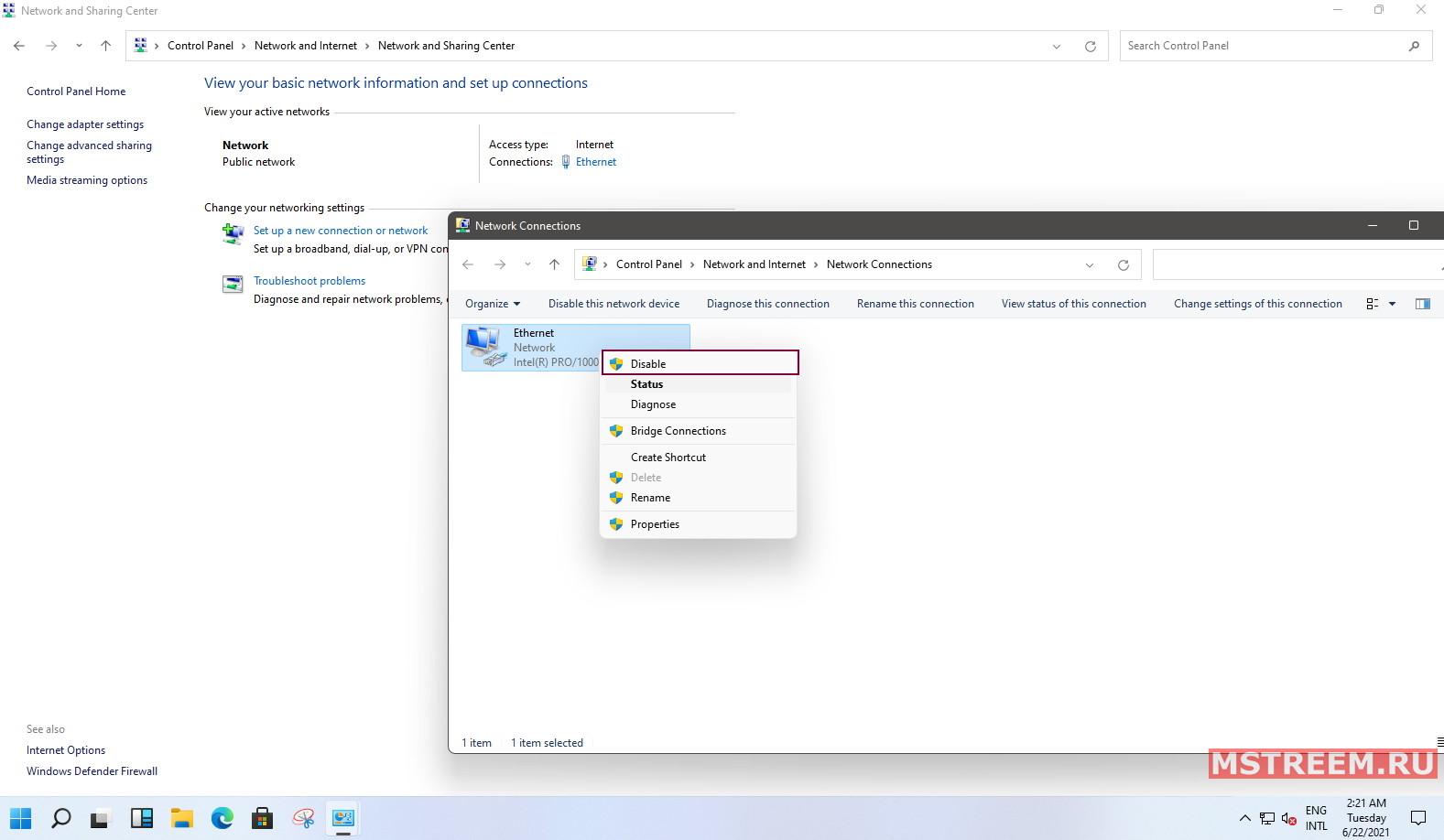 Отключение сетевого адаптера в панеле управления Windows 11