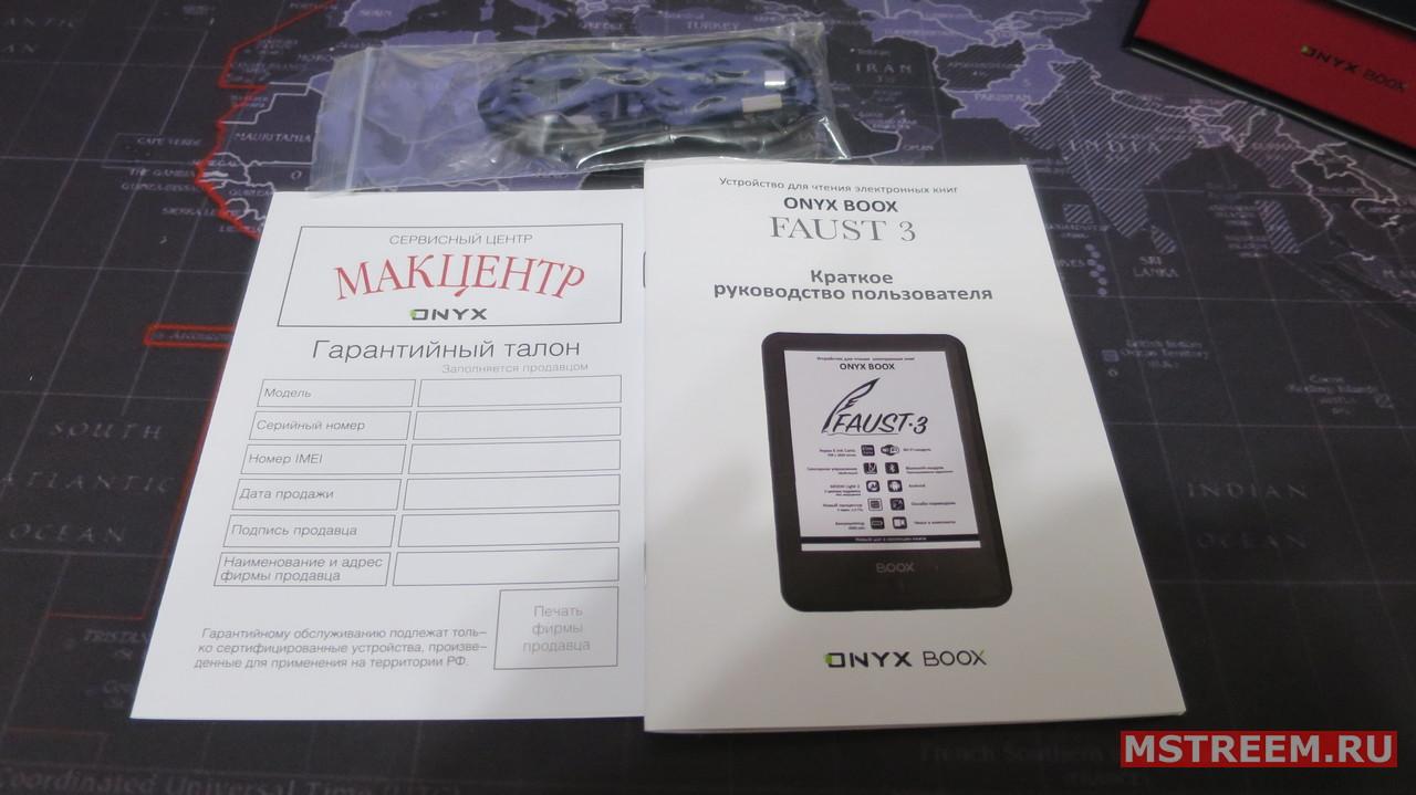 Обзор электронной книги Onyx Boox Faust-3